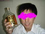 コピー 〜 P1010002.JPG